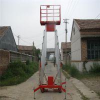 山东金富豪厂家供应 铝合金式升降平台 家用电梯升降平台安全可靠