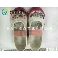 翔龙 春秋童鞋PVC颗粒 欧盟Reach环保 出口专供 不含邻苯 注塑级
