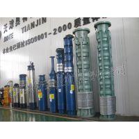 AT450QJR650-160 热水泵 耐高温耐磨 ▏立式自耦 高效节能