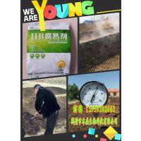 """陕西:用肥用药实现""""双增双降"""" 鹤壁市禾盛生物 1393928-2663"""
