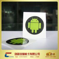 高频RFID易碎标签 纸质RFID防伪标签 NFC烟酒防伪标签NFC防伪方案