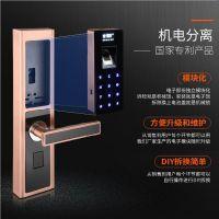 皇丰机电分离智能锁、指纹锁、密码锁、网络锁、云锁、防盗门锁