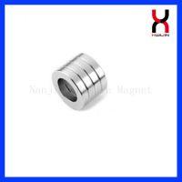 定做钕铁硼磁环 强力大规格磁环 环形磁钢