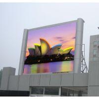 湖北宜昌宜星光电大型专业制作基地高清led电子屏显示屏好品质低价格定制批发实力厂家好信誉