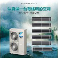 北京大金中央空调 金制全效型 家用多联机6匹一拖五 中央空调厂家 RPCZQ6AAV