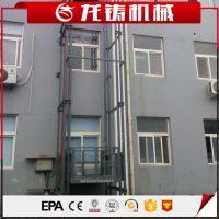 载重2吨导轨式升降货梯液压式升降机壁挂式货梯厂家定制