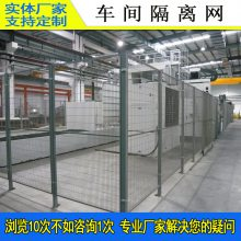 供应车间隔离网 江门厂房围墙围栏网 茂名边框护栏网厂家