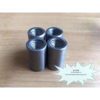 北京14钢筋连接套筒|直螺纹套筒|钢筋接驳器|45号碳钢材质