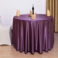供应2018新款椅套 台布 餐厅桌布 圆桌布 口布 桌布布艺