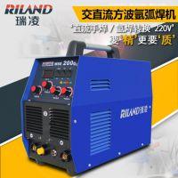 瑞凌铝焊机WSE-200G交直流方波氩弧电焊不锈钢焊机铝焊机220V