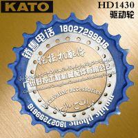 加藤HD1430勾机驱动齿配件18027299616 加藤1430驱动轮