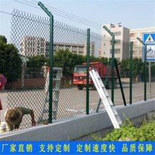 海口路侧护栏围网 海南机场围栏网厂家 水库隔离围网护栏