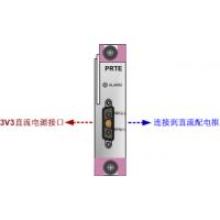 【华为H801PRTE】-48V直流电源转接板