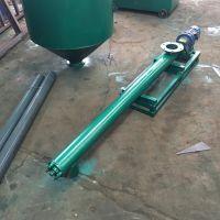 链板式排屑机 磁性刮板式排屑机 长度定制 中天