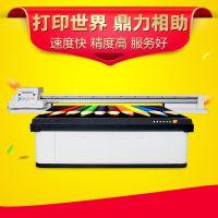 热销款玩具打印机鼎力uv厂家直销