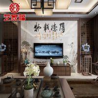 佛山瓷砖 家装厚德载物 大理石瓷砖背景墙 现代中式客厅室内装修