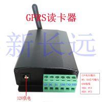无线GPRS读卡器无线刷卡机巡更系统无线通讯考勤机