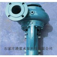 厂家推荐石家庄渣浆泵WG系列污水泵80WG-22