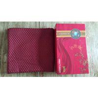 会销礼品米立方床垫多色可选自发热磁疗养生床垫厂家直销