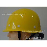 DDAQ10-01型V字 绝缘安全帽 带电作业工具