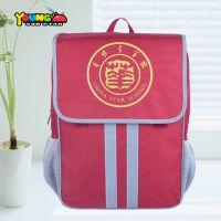 湖南学生安全书包|反光书包制造商 永灿手袋厂家定制生产135-8099-3354|