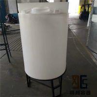 半吨锥底加药罐 0.5立方pe搅拌桶 500升漏斗底搅拌罐