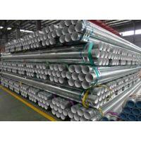 衬塑冷热水复合钢管生产商