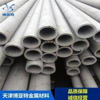SUS310S 310S 2520不锈钢管 不锈钢无缝钢管 厂价批发规格