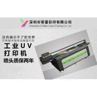 亚克力板蒂蔓UV平板打印机/广告标牌东芝UV喷墨印花机万能打印机