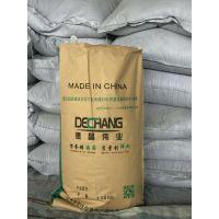 膨胀纤维抗裂防水剂使混凝土具有高抗渗、高抗裂25公斤袋
