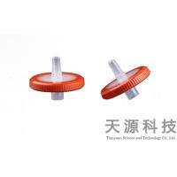 Aces 有机滤器(Pall膜进口,13mm)TQP-61345
