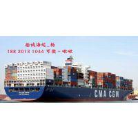 山东临沂到广西南宁海运小柜门到门的费用是多少钱【船诚海运公司】