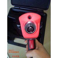 TM677红外线测温仪