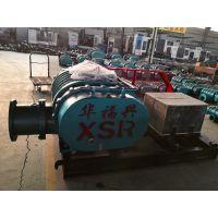 供应高压水冷三叶罗茨风机|华福兴牌XSR型双油箱低噪音高效率