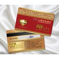 专业制作pvc名片、会员卡、优惠卡、贵宾卡等PVC材质用卡