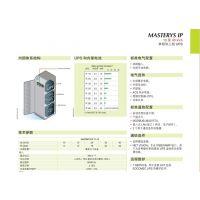 MASTERYS IP30KVA索克曼UPS电源索克曼官网电话