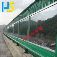 厂家直销微孔状铁路声屏障-优质岩棉铁路声屏障