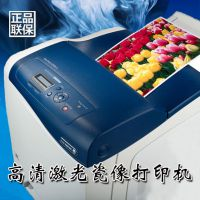 陶瓷花纸印刷机高清激光瓷像打印设备老人 墓碑瓷像定制 机CP305D