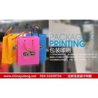北京设计印刷_VI设计_公司样本_画册_杂志期刊_产品包装盒_精装礼盒_产品手册_封套_手提袋