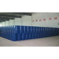 南亚环氧树脂NPPN-431A70 高品质碳纤维复合材料用树脂18020298171