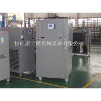 印刷用风冷式冷水机组-昆山康士捷机械设备有限公司