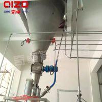 专业研发磷酸盐粉状粒状加工设备化工生产成套双螺旋锥形混合机
