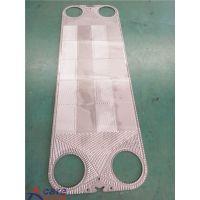 供应 Alfa Laval 阿法拉伐 MX25-BFG 板式换热器密封垫片