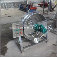 电加热可控温不锈钢夹层锅 凉粉搅拌锅 晟品