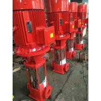 合肥消防泵供应商XBD13.5/20G-L 75KW自喷泵 建筑消火栓泵