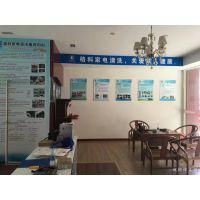 鄂州市厨卫行业新增赚钱项目,家电清洗市场需求很大