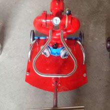 批发天津移动式水力自摆式消防水炮 PSY20ZB 爱尔玛 型号价格大全