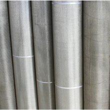 不锈钢丝网价格 丝网报价 不锈钢网片