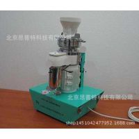 EBC麦芽标准粉碎机 型号:DLEU-EBC