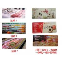 猪牛羊肉制品礼盒卡券预售提货系统生鲜食品提货券扫描提货软件